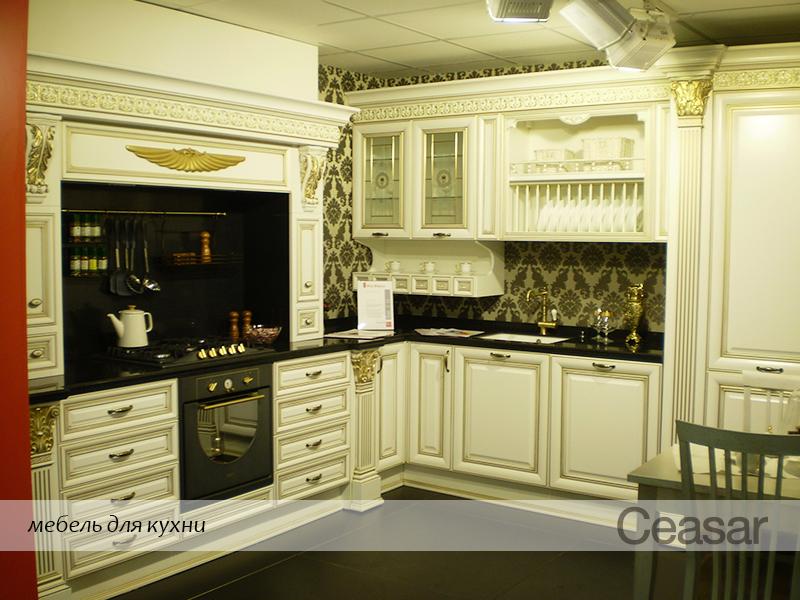 Классическая кухня Фоджа