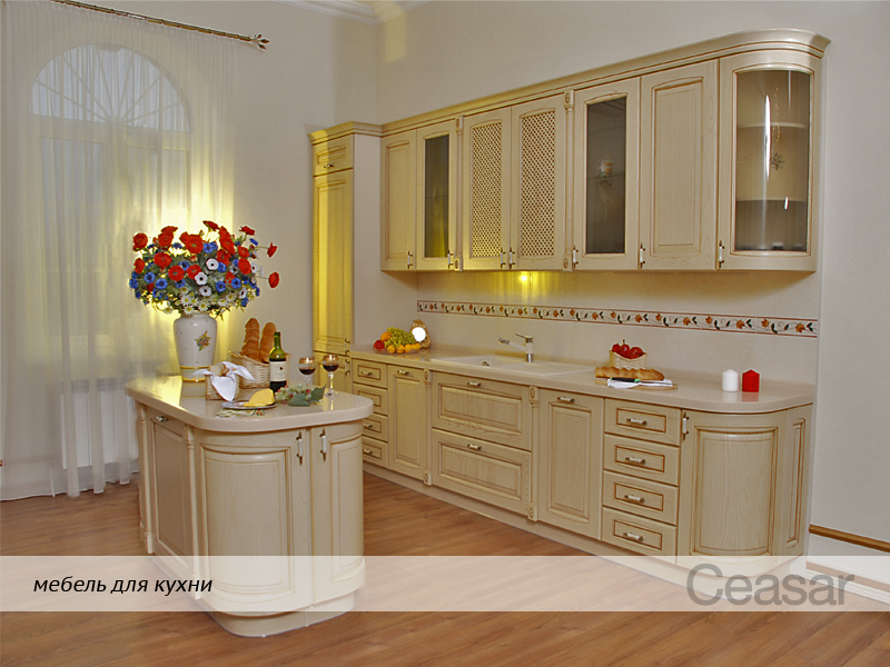 Классическая кухня Катания
