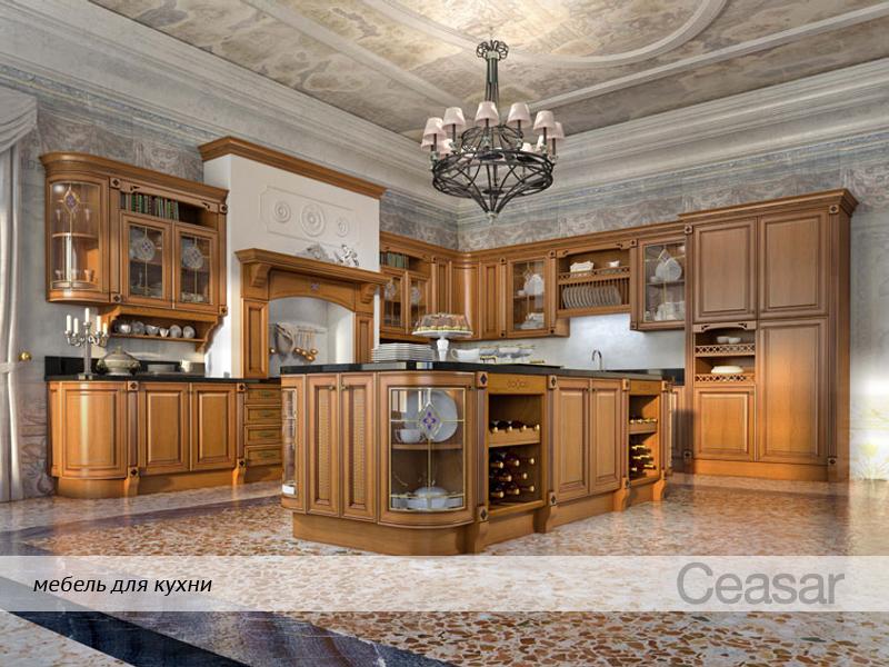 Классическая кухня Таранто