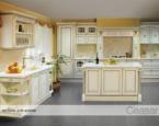 Классическая кухня Турин