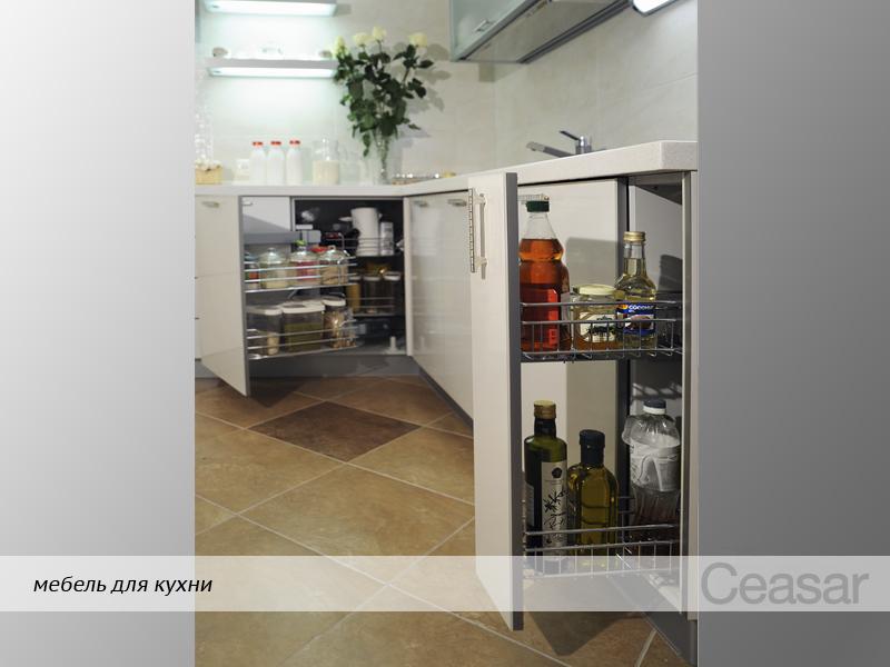 Современная кухня Лигурия
